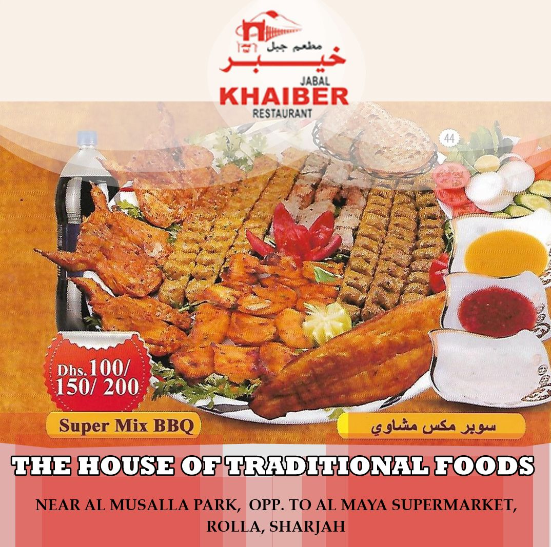 Delicious pakistaniafghani halal dishes made fresh with