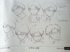 Featured image of post Official Attack On Titan Character Sheet Attack on titan main character index shinganshina trio eren yeager warrior titans are the primary antagonists of attack on titan
