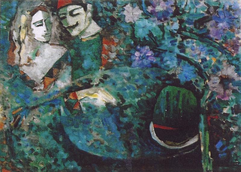 Paintings Painting Art Artist