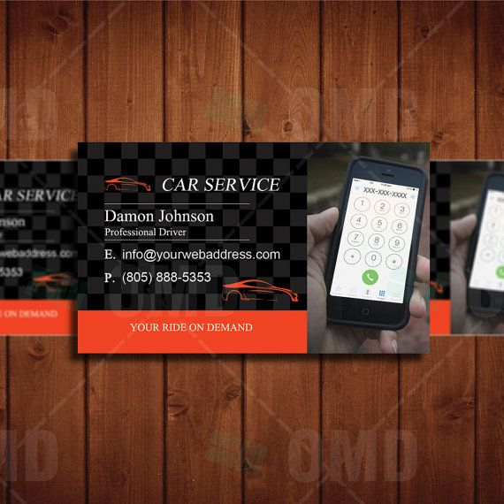 Professional Driver Business Card