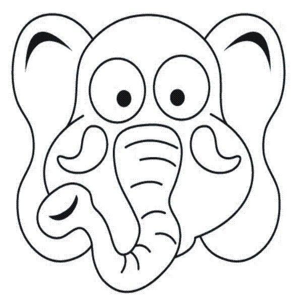 Anasinifi 4 Ekim Hayvanlari Koruma Gunu Icin Hayvan Maskeleri Hayvan