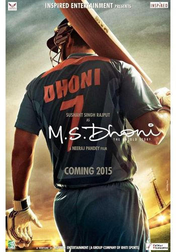 Sushant Singh Rajput Upcoming Movies List 2015 2016 Release Dates Mt Wiki Upcoming Movie Hindi Tv Shows Serials Tr Ms Dhoni Movie Hd Movies Sushant Singh