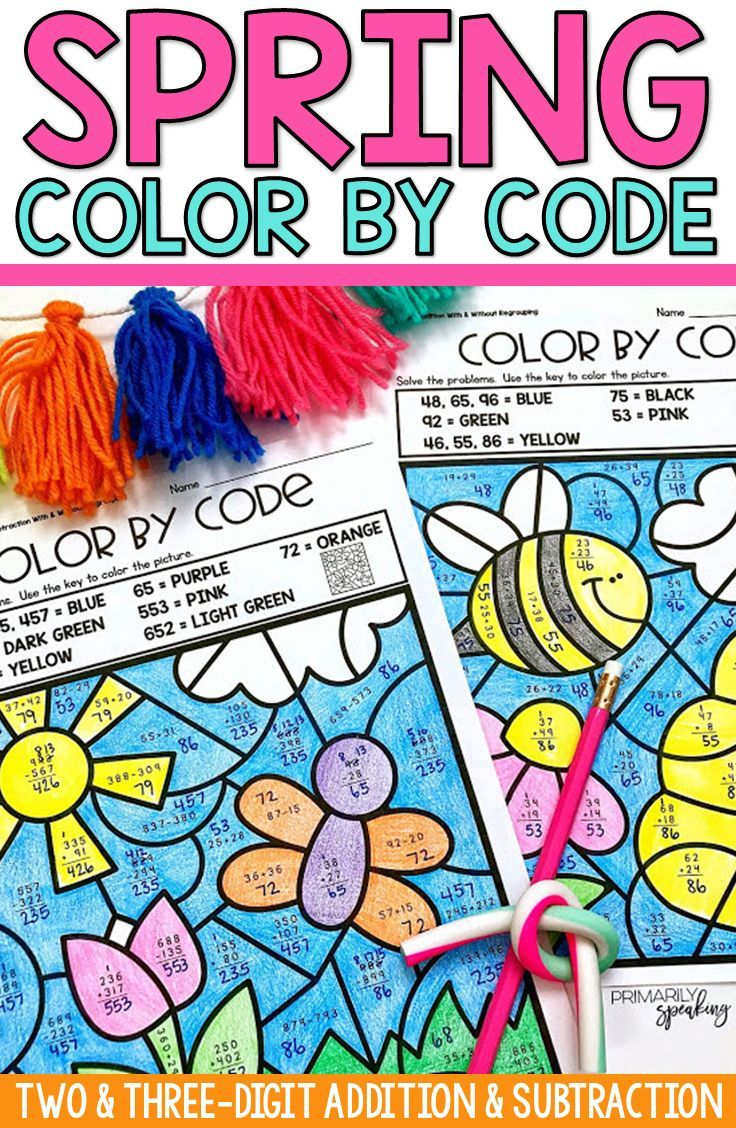 Spring Color by Code - Two-Digit and Three-Digit Addition and ...