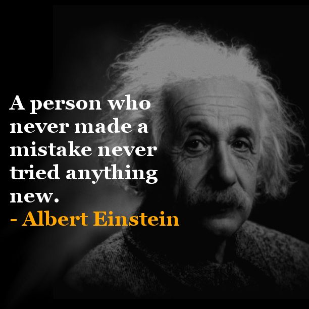 Albert Einstein quotes will be something that will help us