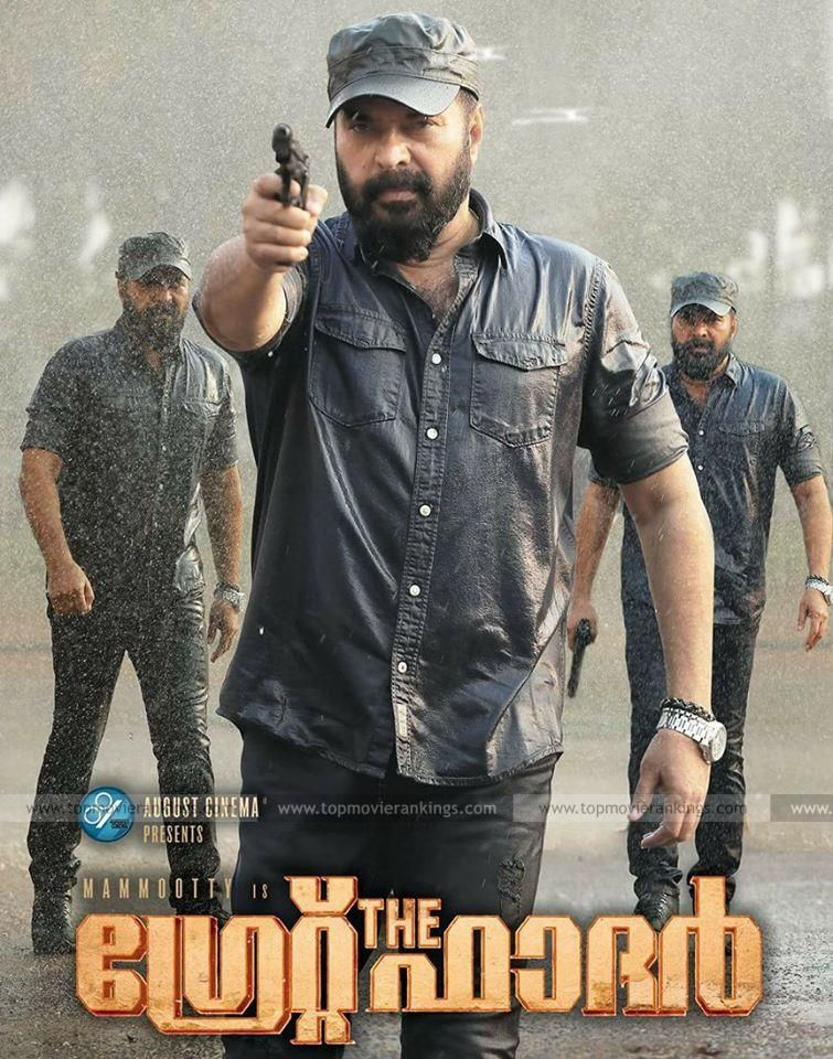 4303 The Great Father Poster Mammootty Find Out The Stills And Posters Of The 2017 Malayalam Movie Movies Malayalam Malayalam Movies Download Download Movies