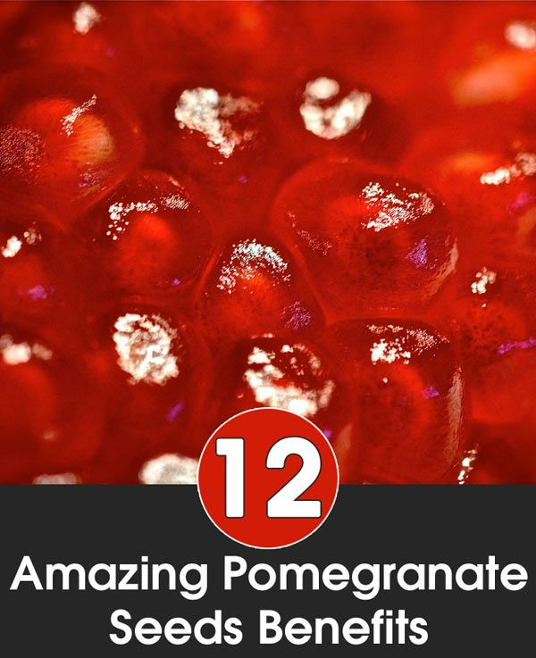 how to eat a pomegranate with a pin