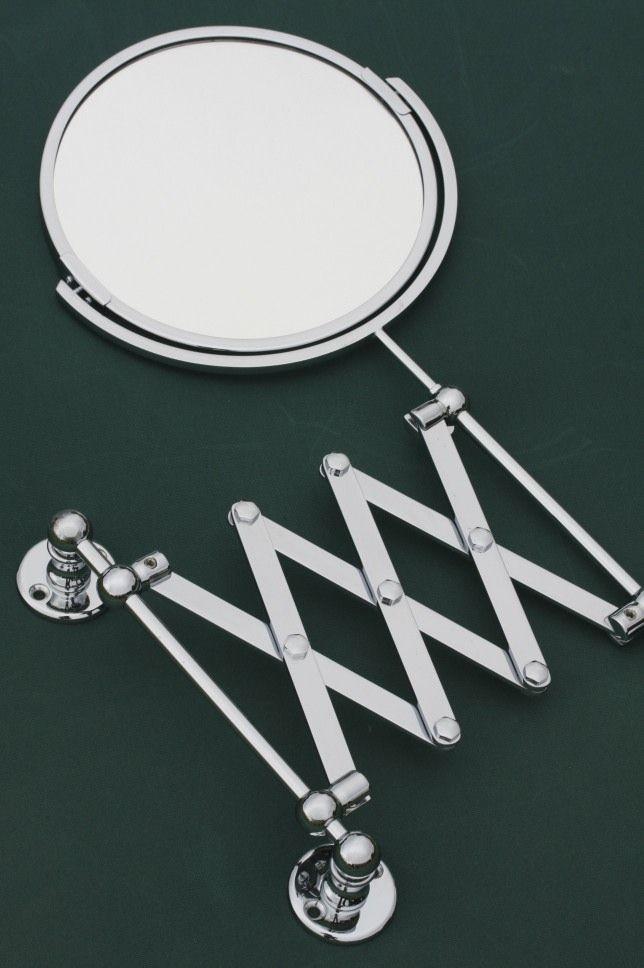 Classic Bathroom Mirror Extendable Classic Bathroom Mirrors Bathroom Mirror Shaving Mirror