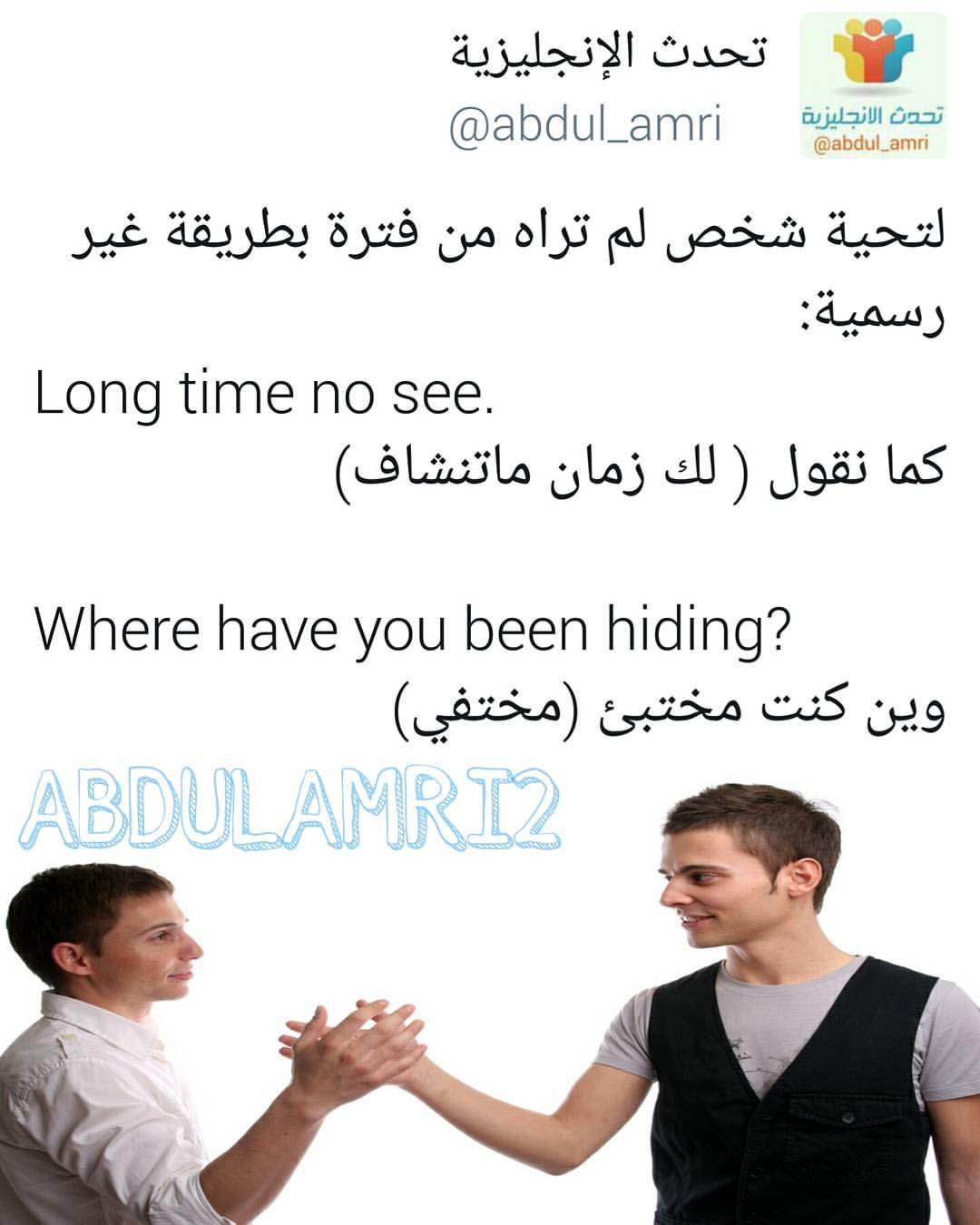 Learning Arabic Msa Fabiennem Learn Quran Islam Facts Learning Arabic