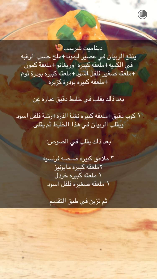 Pin By Baraa On Food Cooking Recipes Food Cooking