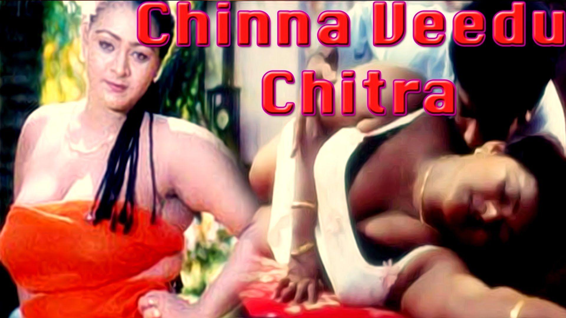 Chinna Veedu Chitra   Superhit Tamil Movie   Shakila   Ramesh   Chitra
