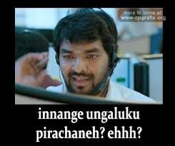 Image result for tamil memes insult | tamil memes | Tamil funny
