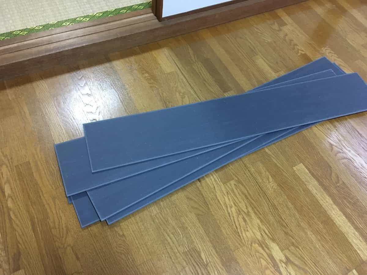 フロアタイル 塩ビタイル をdiyで貼り付けリフォームする方法 フロアタイル リフォーム フロア