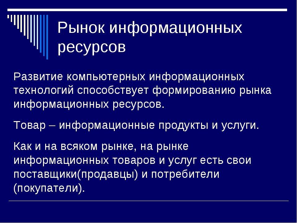 Программа планета знаний 3 класс русский язык поурочное планирование желтовская