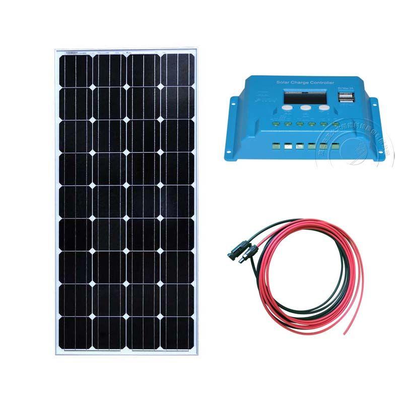 check price 12v 150w solar panel kit solar battery charger