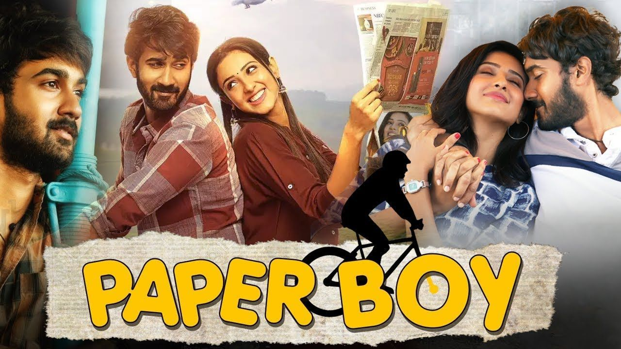 Full Hindi Dubbed Movie Paper Boy 2019 New Released In 2020