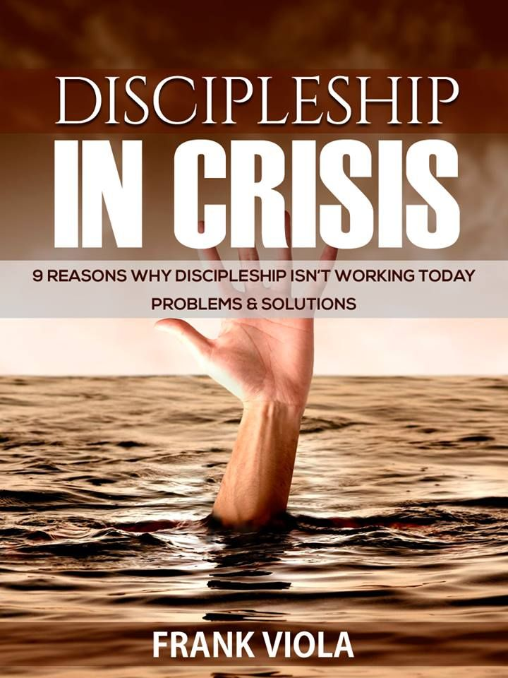 Get my free ebook on discipleship pinterest christian resources author frank violas official patheos blog the deeper journey fandeluxe Choice Image