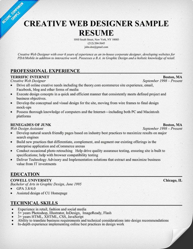 creative web designer resume example resumecompanioncom - Web Designer Resume Example