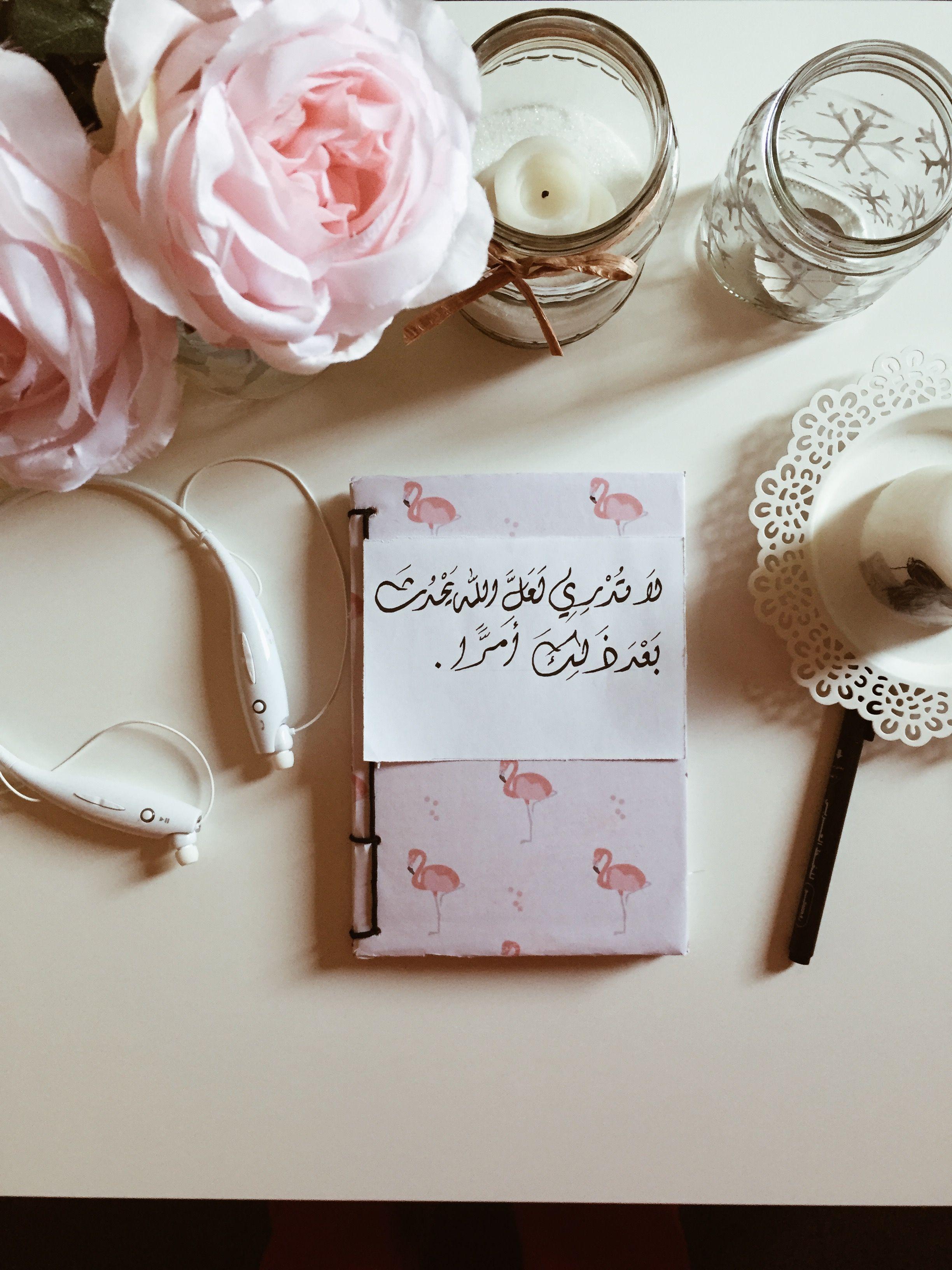 اقتباس اقتباسات كلمات عربي خط الخط تمبلر صور تصوير عبارات Decor Home Decor Frame