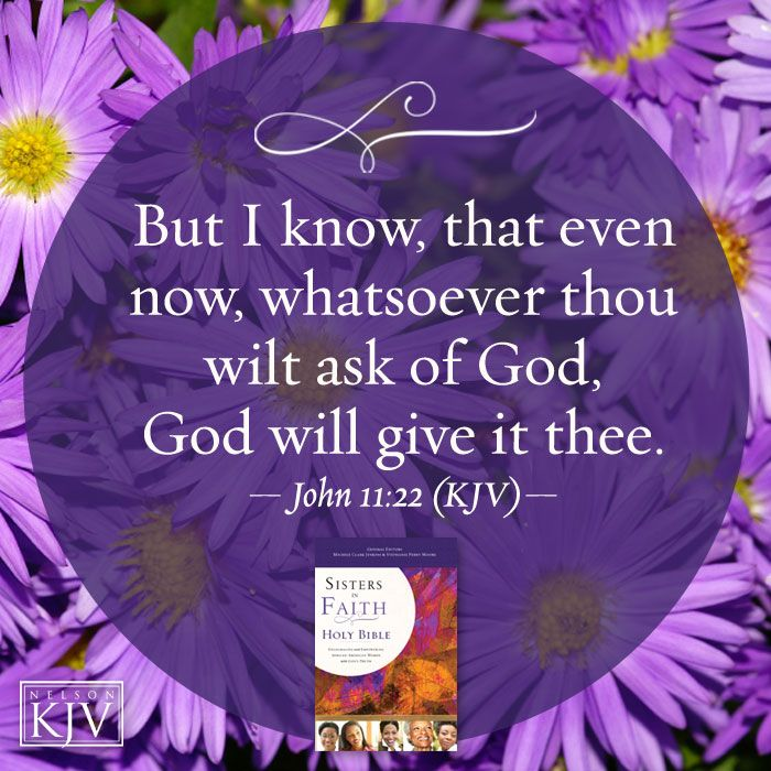 But I know, that even now, whatsoever thou wilt ask of God, God will give it thee. John 11:22 (KJV)