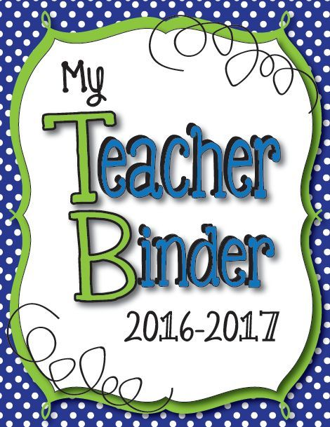 Get your binder today and get organized tomorrow! Next year will be