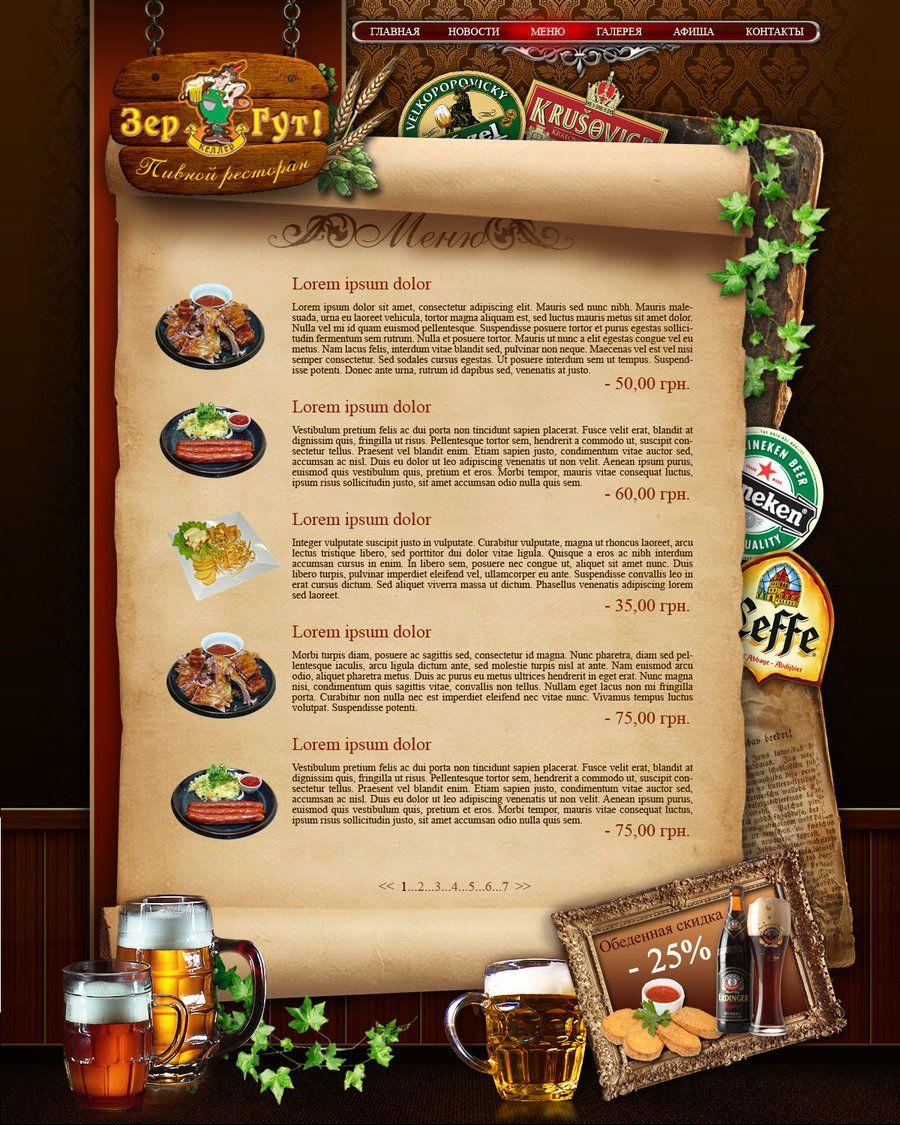 beer menu web template by S-quill.deviantart.com on @deviantART ...