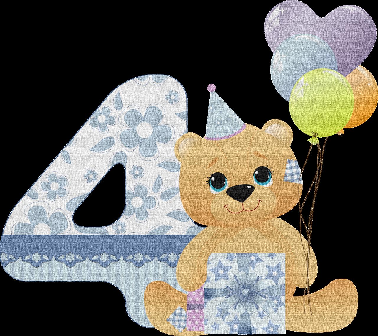 Открытки детские 4 месяца, анимация днем рождения