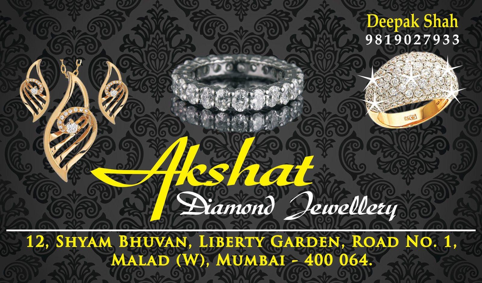 Creative Diamond Jewellery Business Card Design Business