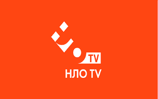 Portail Des Frequences Des Chaines Nlo Tv Frequency And Biss Key Free Tv Channels Tv Tv Channels