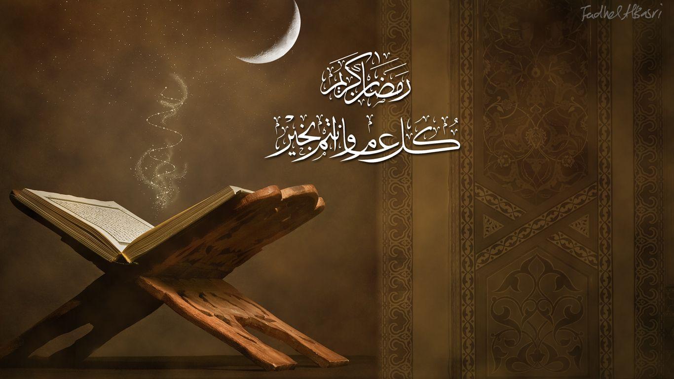Holy Quran Wallpaper Islamic Wallpaper Islamic Wallpaper Hd Quran Wallpaper
