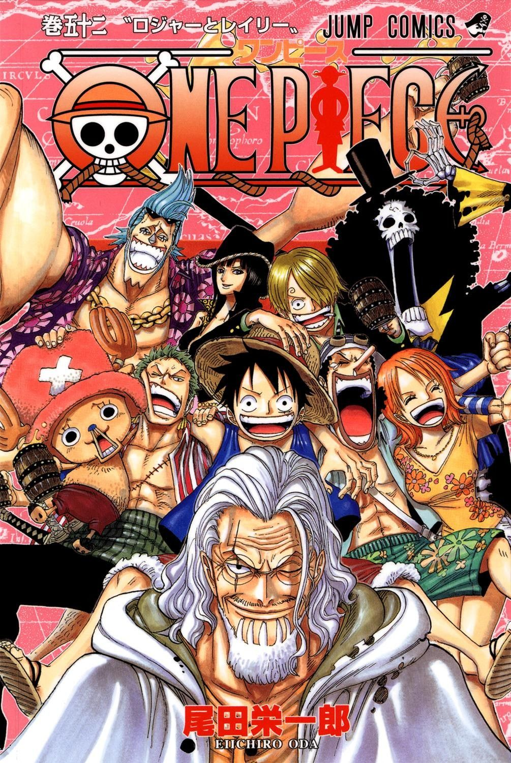 Pin by Parris.b on Wall prints in 2020   One piece anime ...