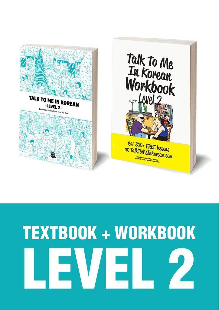 level two book and workbook | Wishlist | Learn korean, Books, Korean