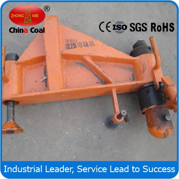 chinacoal03 30Kg Hydraulic Rail Bender Hydraulic Rail Bender, Hydraulic Rail Bending machine,  Hydraulic Rail Bender Product Introduction Hydraulic Rail Bender also called hydraulic bend machine, is rail installation maintenance when a special tool to bend the rail operations.
