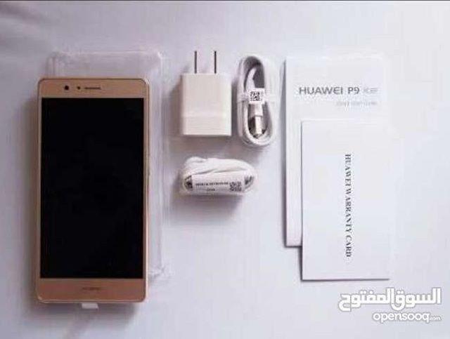 هواوي بي 9 للبيع للتفاصيل اتصلوا على الرقم 01208798135 للمزيد من الإعلانات والعروض المميزة تصفحوا الموقع أو حم لوا التطبيق Huawei Electronic Products Phone