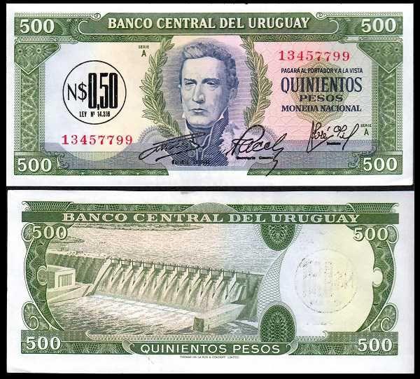 RealBanknotes.com > Uruguay p48s: 500 Pesos from 1967