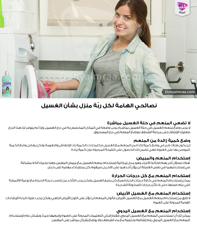 Pin By ربيعه On House Cleaning Checklist House Cleaning Checklist Clean House Cleaning Checklist