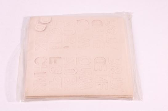 DDR Museum - Museum: Objektdatenbank - Pappbuchstaben    Copyright: DDR Museum, Berlin. Eine kommerzielle Nutzung des Bildes ist nicht erlaubt, but feel free to repin it!