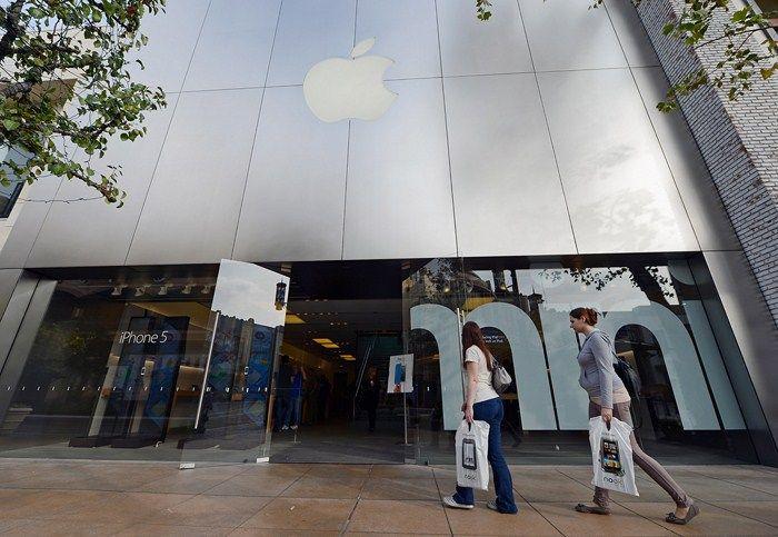 Video Raro Mostra O Planejamento Das Apple Stores Iphone Dropes Blogs Info Online Basketball Court Court