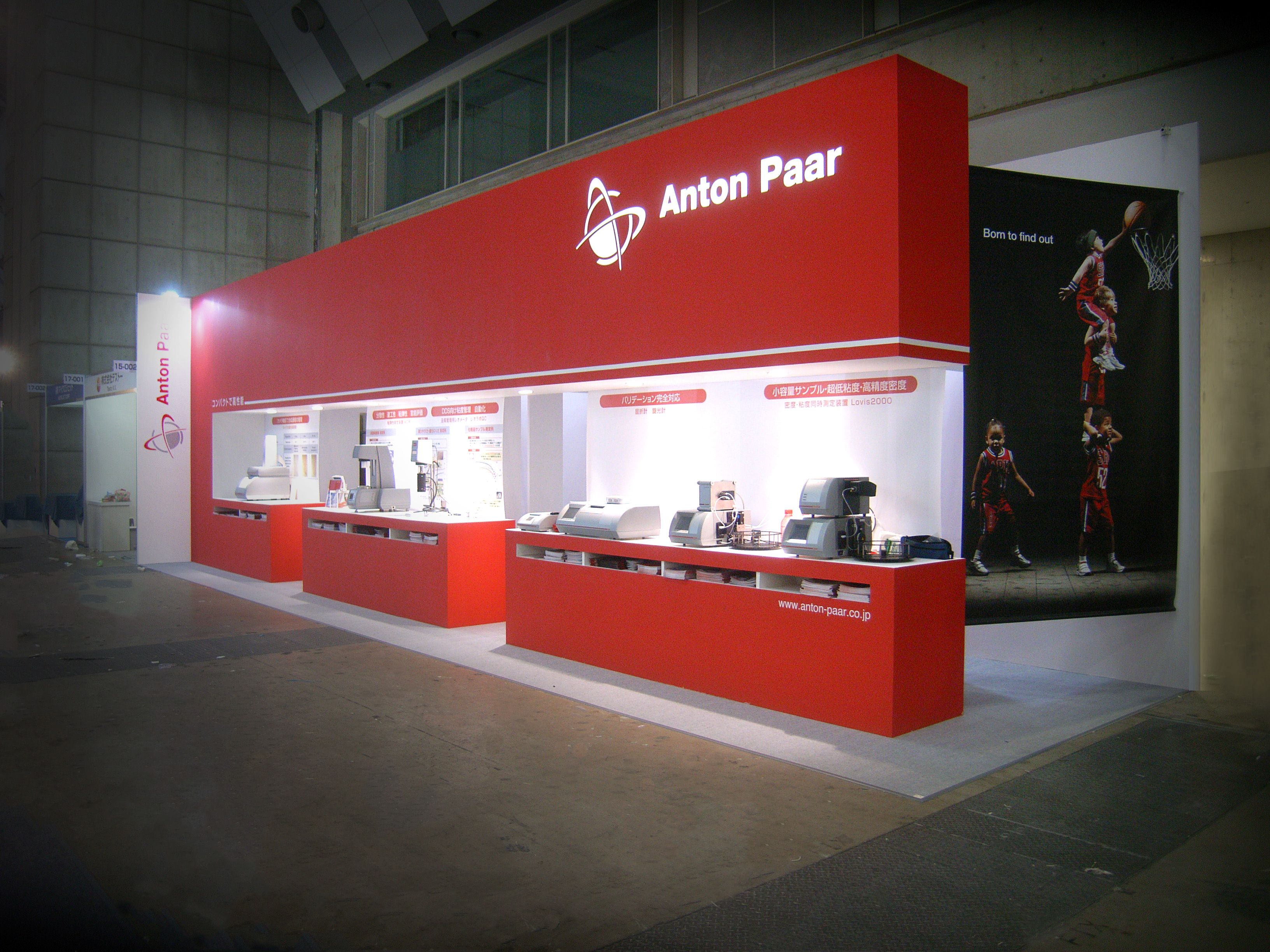Exhibition Stand Builders In Japan : Trade show in japan exhibition stand builder in viet nam