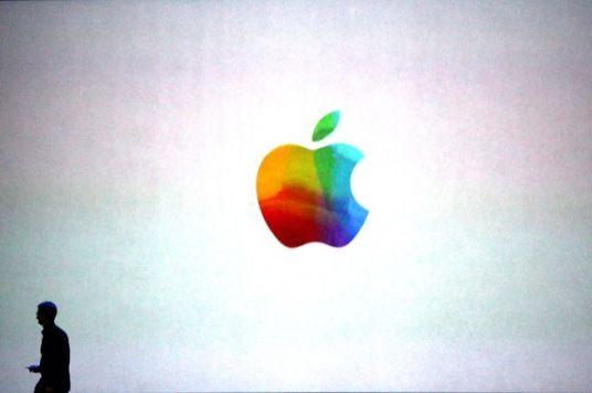 Das zukünftige Apple-Logo?