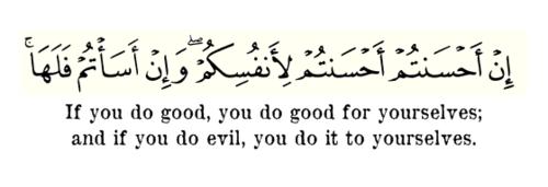 1 tumblr islamic arabic quotes pinterest islamic art islamic art and quotes photo solutioingenieria Choice Image