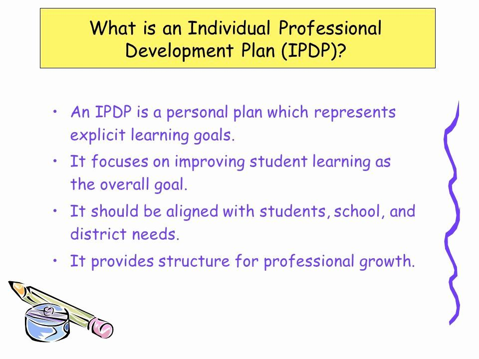 Professional Development Plan for Teachers Example Lovely
