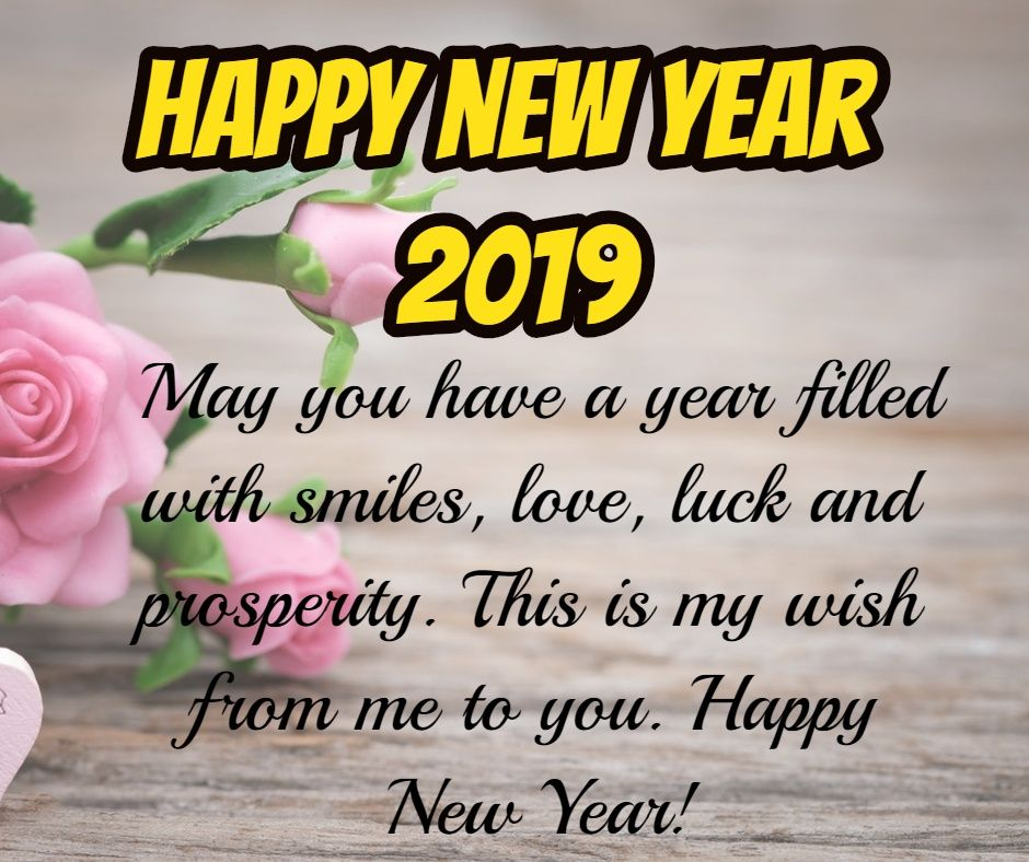 New Year Wishes For Friends New Year Wishes Funny Happy New Year Message Happy New Year Quotes