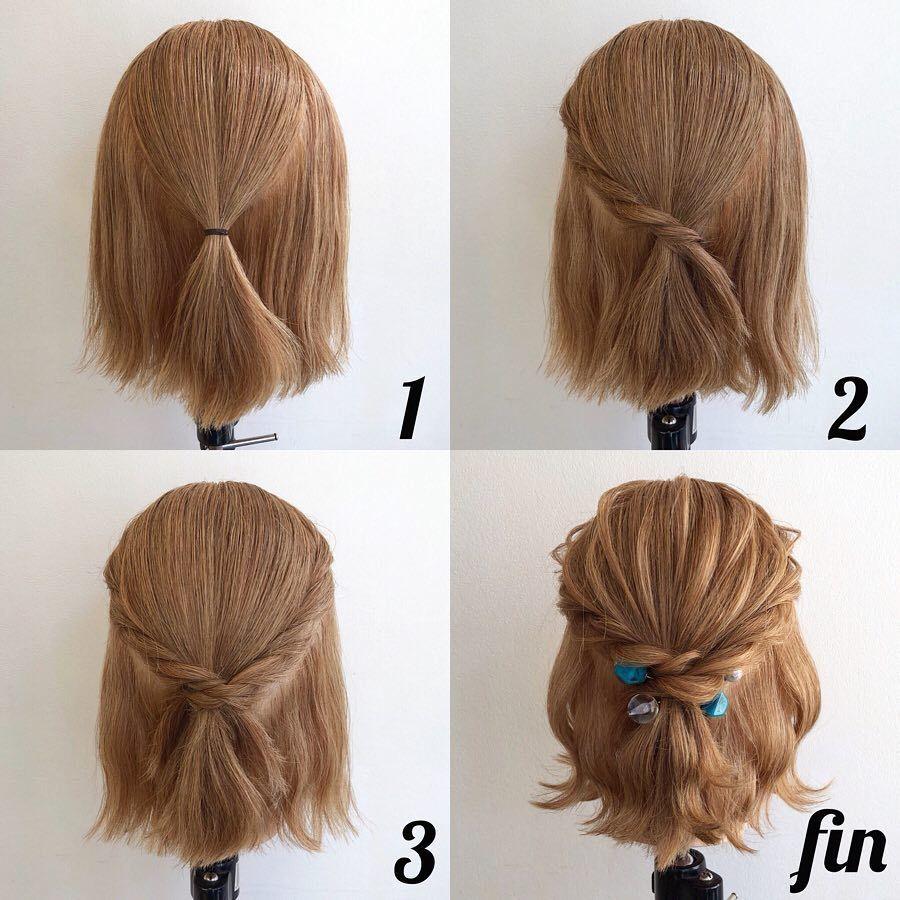 ボブアレンジのいろいろ ボブアレンジのプロセスをまとめたので 保存してチャレンジしてみて下さい ヘアスタイリングの基本 毛量の多い髪 ショートヘアの前髪