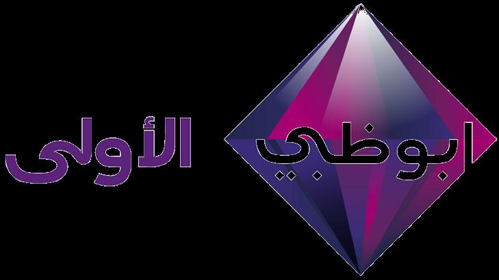 Abu Dhabi Al Oula Corporate logo, Abu dhabi