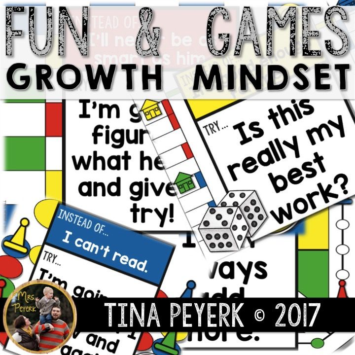 fun and games growth mindset posters mrs peyerk s porcupine pals