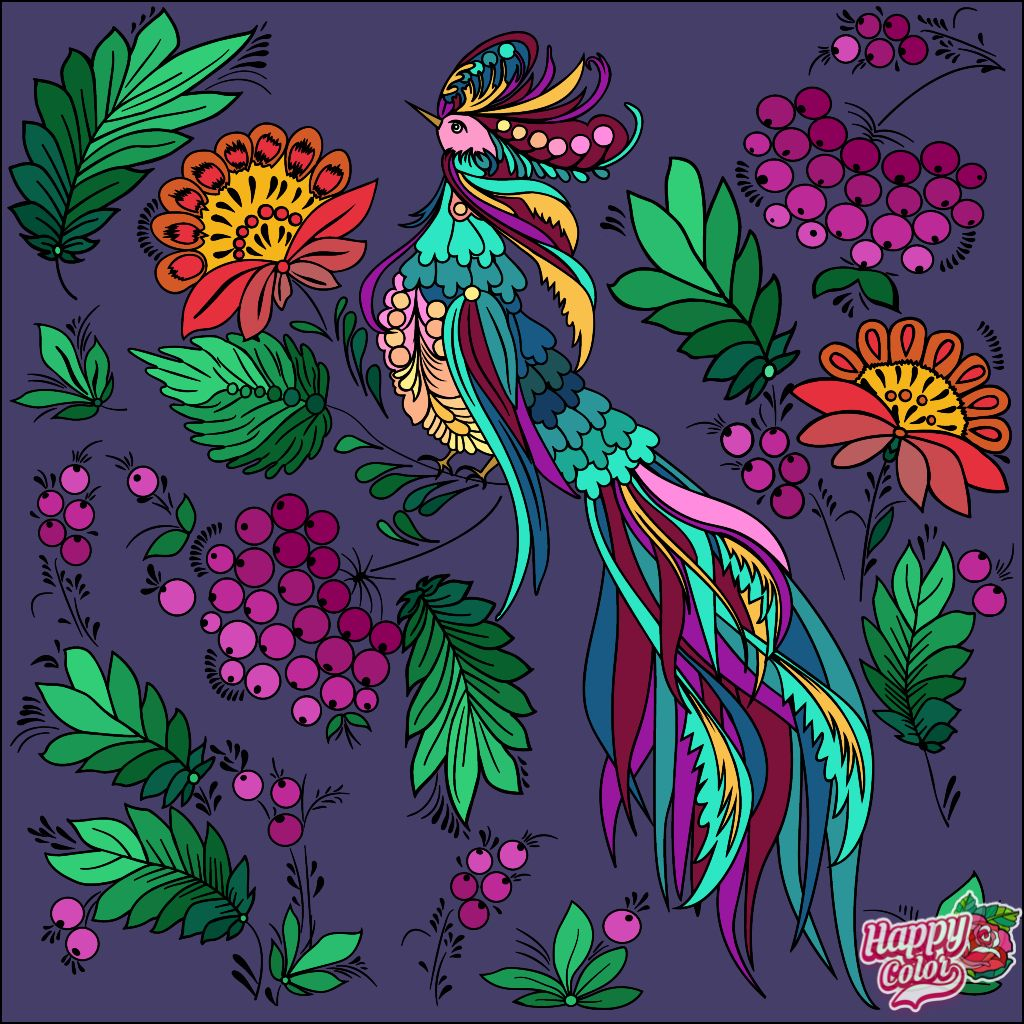 Pin By Stacey S On Coloring Pages Coloring Book App Happy Colors Colorful Art