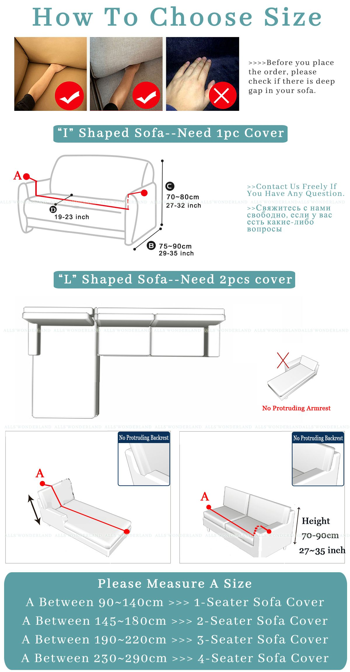 How To Choose Stretch Sofa Cover Size For I Or L Shaped Check This Instruction Slipcoverfabric Sofacompany Sofacover Couchcover