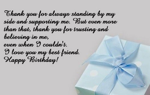 Birthday Wishes For Best Friend4 Poem Friend Poems Great 35th