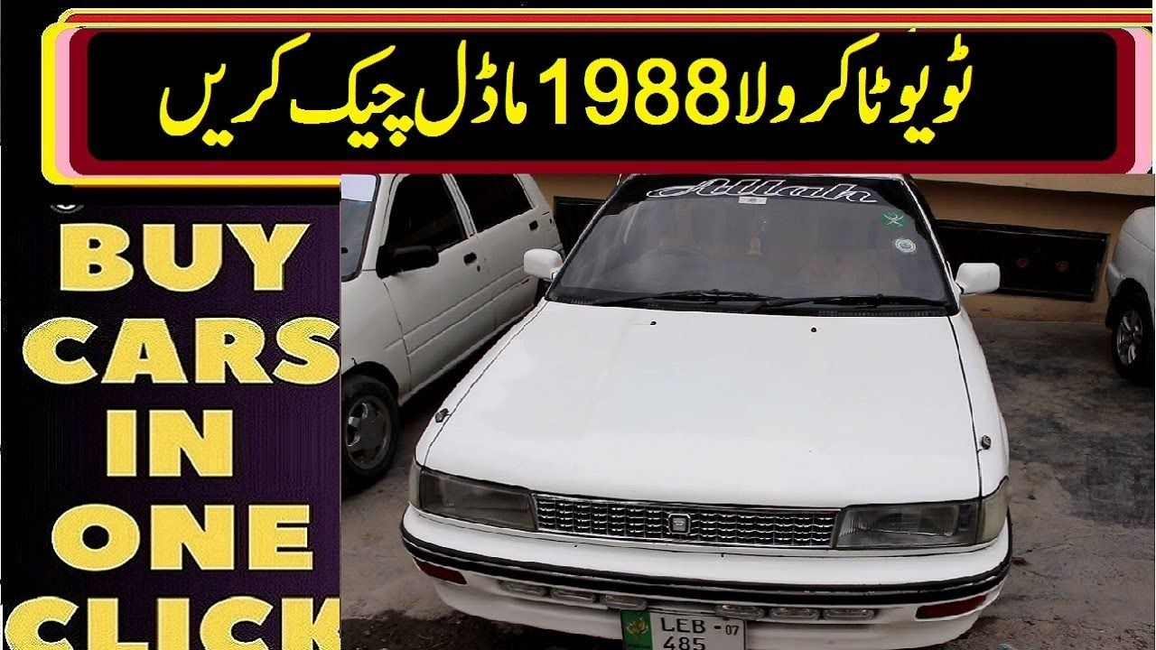Toyota Corolla 1988 For Sale In Pakistan Toyota Corolla 1988 Price In Pakistan In 2020 Toyota Corolla Old Video Car Buying