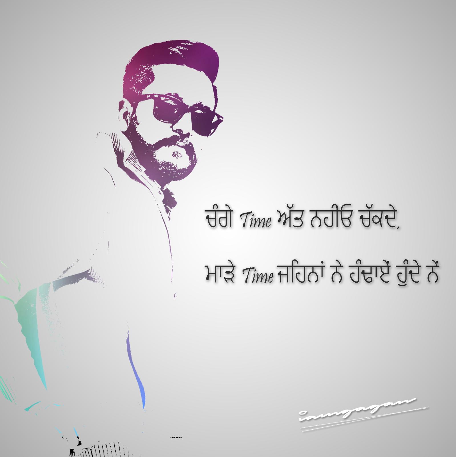 Punjabi Gadar Status For Whatsapp & Facebook Hello, Friends welcome